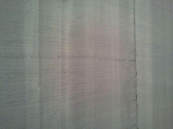 Guyton, Biennale de Venise,  Epson UltraChrome K3 sur lin, 2013